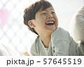 子供 ライフスタイル 57645519