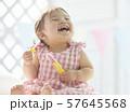 子供 ライフスタイル おもちゃ 57645568