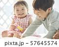 子供 ライフスタイル おもちゃ 57645574