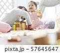 子供 ライフスタイル おもちゃ 57645647