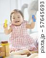 子供 ライフスタイル おもちゃ 57645693