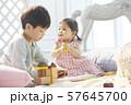 子供 ライフスタイル おもちゃ 57645700