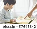 子供 ライフスタイル 勉強 57645842