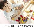 子供 ライフスタイル おもちゃ 57645853