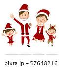 ポップな家族 クリスマスのコスチュームでジャンプ 57648216
