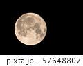 中秋の名月 高倍率(1800mm相当※クロップ) 高解像度(5168×3448)撮影 57648807