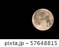 中秋の名月 高倍率(1800mm相当※クロップ) 高解像度(5168×3448)撮影 57648815