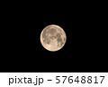 中秋の名月 高倍率(1200mm) 高解像度(7952×5304)撮影 57648817