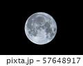 中秋の名月 高倍率(1800mm相当※クロップ) 高解像度(5168×3448)撮影 57648917