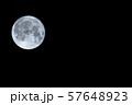 中秋の名月 高倍率(1200mm) 高解像度(7952×5304)撮影 57648923
