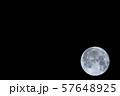 中秋の名月 高倍率(1200mm) 高解像度(7952×5304)撮影 57648925