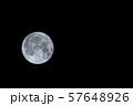 中秋の名月 高倍率(1200mm) 高解像度(7952×5304)撮影 57648926
