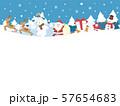 クリスマスフレーム5 57654683