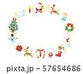 クリスマスフレーム6 57654686
