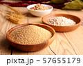アマランサスともち麦と雑穀米 57655179