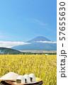 秋の青空と新米のおにぎり そして富士山 57655630
