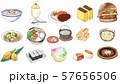 長崎グルメ 57656506