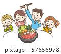 すき焼きを食べる家族 57656978