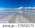 ウユニ塩湖 昼間 57658175