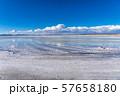 ウユニ塩湖 昼間 57658180