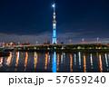 《東京都》スカイツリーの夜景・月明かり 57659240