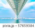明石海峡大橋 57659384