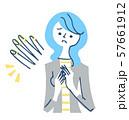 指のささくれ 女性  57661912