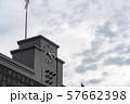 甲子園球場 スコアボード 57662398