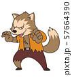 ワイルドな狼男 57664390