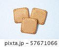 butter cookies different form on white background 57671066