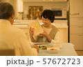 シニア夫婦 夕食 プレゼント 57672723