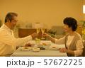 夫婦 食事 人物の写真 57672725