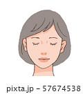目を瞑る女性 57674538