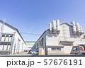 長岡市 工作機械製造工場 倉敷機械 57676191