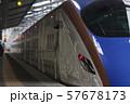 高崎駅 北陸新幹線の発車風景 57678173