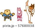 動物キャラ スポーツ オリンピック競技 武道 57680038