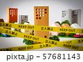 規制線 立入禁止 事件現場 事故物件 境界線 犯罪 不動産 近隣トラブル テープ KEEP OUT 57681143