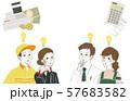 働く人達-ひらめき・理解-決済・販売-コピースペース 57683582