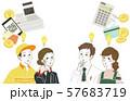 働く人達-ひらめき・理解-決済・販売・キャッシュレス-コピースペース 57683719