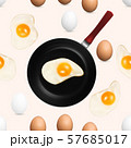 Fried Egg Isolated on White Background Vector 57685017