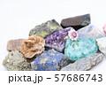 指輪 ルビー ダイヤモンド 鉱石 57686743