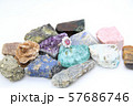 指輪 ルビー ダイヤモンド 鉱石 57686746