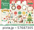 クリスマスフレームイラストセット 57687305