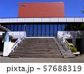 龍谷大学 旧図書館 57688319