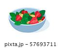 Fruits salad. flat Vector illustration. Concept of healthy eating 57693711