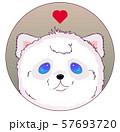 White bear head icon. Kawaii vector illustration 57693720