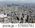 大阪市街を空撮 57693791