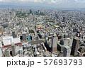 大阪市街を空撮 57693793