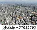 大阪市街を空撮 57693795
