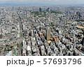 大阪市街を空撮 57693796